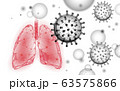 3D human lungs medicine microscopic research concept. Respiratory virus infection cancer danger analysis. Therapy of tuberculosis hospital poster template vector illustration 63575866