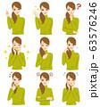 女性 表情 セット 63576246