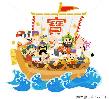 宝船に乗った丑と七福神 宝 63577021