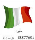 Italian flag, flag of Italy vector illustration 63577051