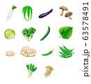 식품 채소 14종 63578491