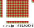 赤とグリーンのチェック模様 63580624
