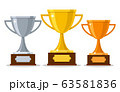 Gold silver bronze trophy cups 63581836