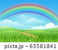 Rainbow landscape cartoon background 63581841