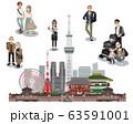 東京の町並みと観光客 63591001