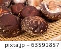 原木椎茸 63591857