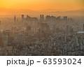 《東京都》東京都心・夕景 63593024