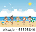 子供 海水浴 ジャンプ 63593840