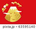 牛 富士山 金と赤色 年賀状 63595140