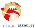 牛 富士山 松竹梅 年賀状 63595144
