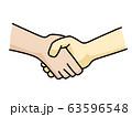 握手 63596548