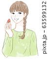 イチゴを持った女性 63599132