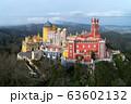 Pena Palace at morning in Sintra 63602132