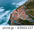 Coastal town Azenhas do Mar in Portugal 63602137