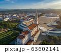 Cathedral complex and Church in Fatima 63602141