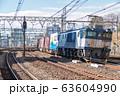 【貨物列車 EF64 新子安駅】 63604990