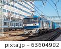 【貨物列車 EF210 コンテナ 新子安駅】 63604992