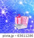 パソコンでネット通販のセール 63611286