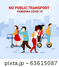 No public transport concept. People in protective masks in the afternoon on the street. COVID-19 coronovirus epidemic. Vector illustration 63615087