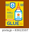 Waterproof Glue Creative Advertising Banner Vector 63615507
