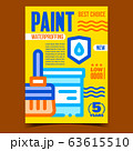 Waterproofing Paint Advertising Poster Vector 63615510