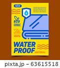 Waterproof Material Advertising Banner Vector 63615518