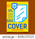 Waterproof Cover Creative Advertise Poster Vector 63615525