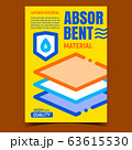 Absorbent Material Promo Advertising Poster Vector 63615530