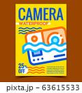 Waterproof Camera Promo Advertising Banner Vector 63615533