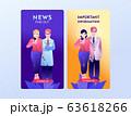 epidemiologist online mobile app template 63618266
