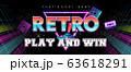futuristic retro digital banner 80s style 63618291