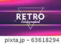 Futuristic horizontal banner virtual reality 63618294