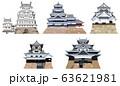 日本の城 国宝5城 63621981