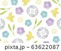 パステルカラーの花などの和柄 63622087