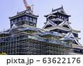 今こそ見に行く価値がある熊本城 (2020年3月21日撮影) 63622176