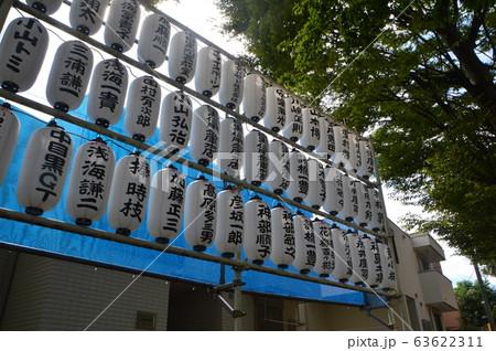 神社の提灯(中目黒八幡神社/東京都目黒区中目黒3-10-5) 63622311