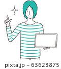 手描き1color カジュアルな男性 タブレット端末 プレゼン 63623875