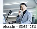 カジュアルビジネス スマホ スマートフォン デスクワーク 40代 50代 男性 63624258