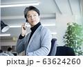 カジュアルビジネス スマホ スマートフォン デスクワーク 40代 50代 男性 63624260