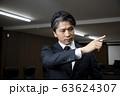 ビジネス 男性 スーツ 社長 会議室 政治家 40代 50代 63624307