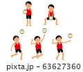 ビーチバレー男子セット 63627360