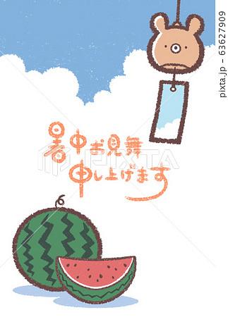 暑中見舞い風鈴-クマ 63627909