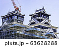 今こそ見に行く価値がある熊本城 (2020年3月21日撮影) 63628288
