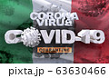 Waving national flag of Italy. Waved highly detailed close-up 3D render. 63630466