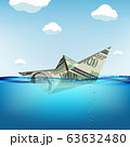 Paper boat made from dollar currency  63632480