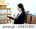 ビジネス 女性 引越し 査定 買取 63635991
