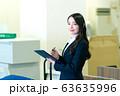 ビジネス 女性 引越し 査定 買取 63635996
