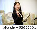 ビジネス 女性 引越し 査定 買取 63636001