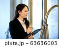 ビジネス 女性 引越し 査定 買取 63636003
