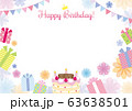 誕生日 Happy Birthday Flower 63638501